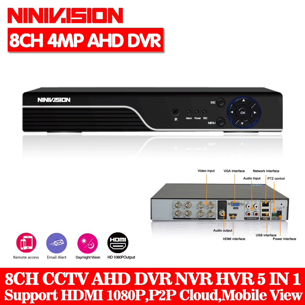 5 IN 1 4MP AHD DVR NVR XVR CCTV 4Ch 8Ch 1080P 3MP 5MP Hybrid Security DVR Recorder Camera Onvif RS485 Coxial Control P2P Cloud 5 in 1 4ch ahd dvr nvr hvr cctv 4ch 1080n hybrid security dvr recorder camera onvif rs485 coxial control p2p cloud