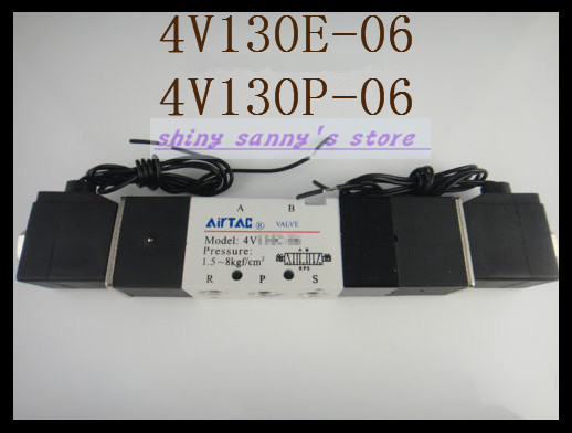 1Pcs 4V130E-06 DC12V  Solenoid Air Valve 5 port 3 position BSP 1/8 Brand New1Pcs 4V130E-06 DC12V  Solenoid Air Valve 5 port 3 position BSP 1/8 Brand New