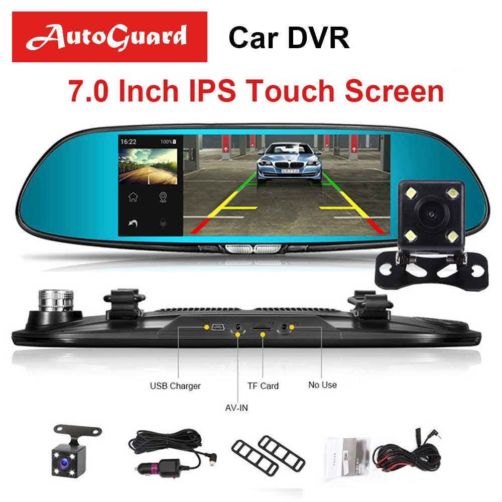 7.0 אינץ מסך מגע לרכב וידאו מראה אחורית מצלמה רכב Dvr מצלמה כפולה עדשת מקליט g-חיישן דאש מצלמת FHD 1080 P Registrator