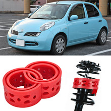 2pcs Size C Front Shock Suspension Cushion Buffer Spring Bumper For Nissan March