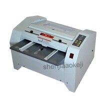 التلقائي للطي آلة الكهربائية ماكينة تجليد السرج خياطة للطي آلة دباسة كهربائية 220 V/110V1pc