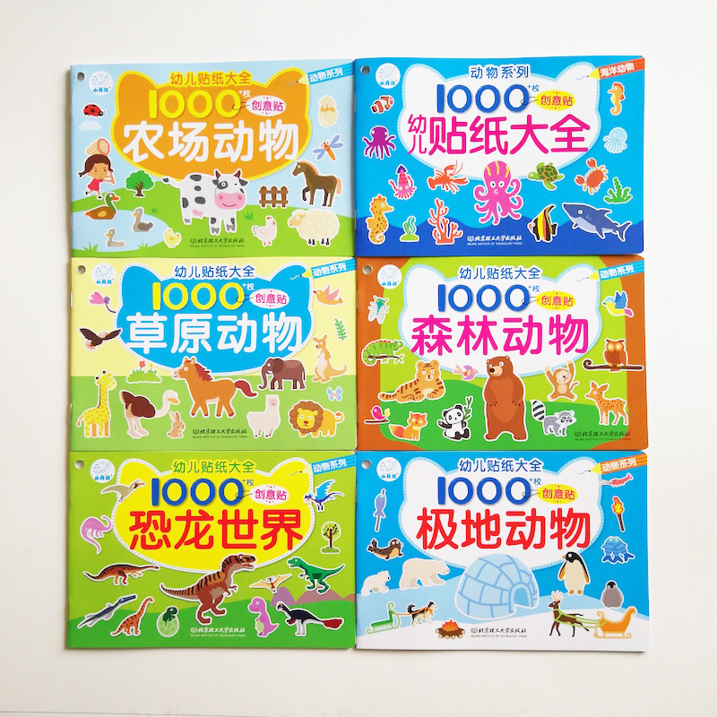 1000+ Stickers  Animals Stickers And Coloring Books  For Little Kids  6 Volume Set  Activity Fun Books