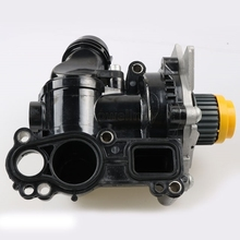 For VW Golf Jetta GLI GTI MK6 Passat B7 Tiguan CC A3 S3 A4 A5 A6 Q3 Q5 TT EA888 1.8T 2.0T 06H121026 Engine Water Pump Assembly цена в Москве и Питере