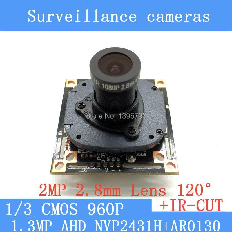 1/3 CMOS 120 degrees 1200TVL surveillance camera 1.3MegaPixel 1280 * 960 AHD CCTV 960P mini night vision Camera Module 1 3mp ahd 1200tvl mini night vision surveillance camera 1 3 cmos 6mm lens cctv 960p camera module osd cable