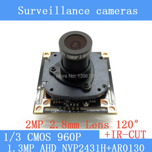 "1/3 ""CMOS 120 degrees 1200TVL surveillance camera 1.3MegaPixel 1280 * 960 AHD CCTV 960P mini night vision Camera Module"