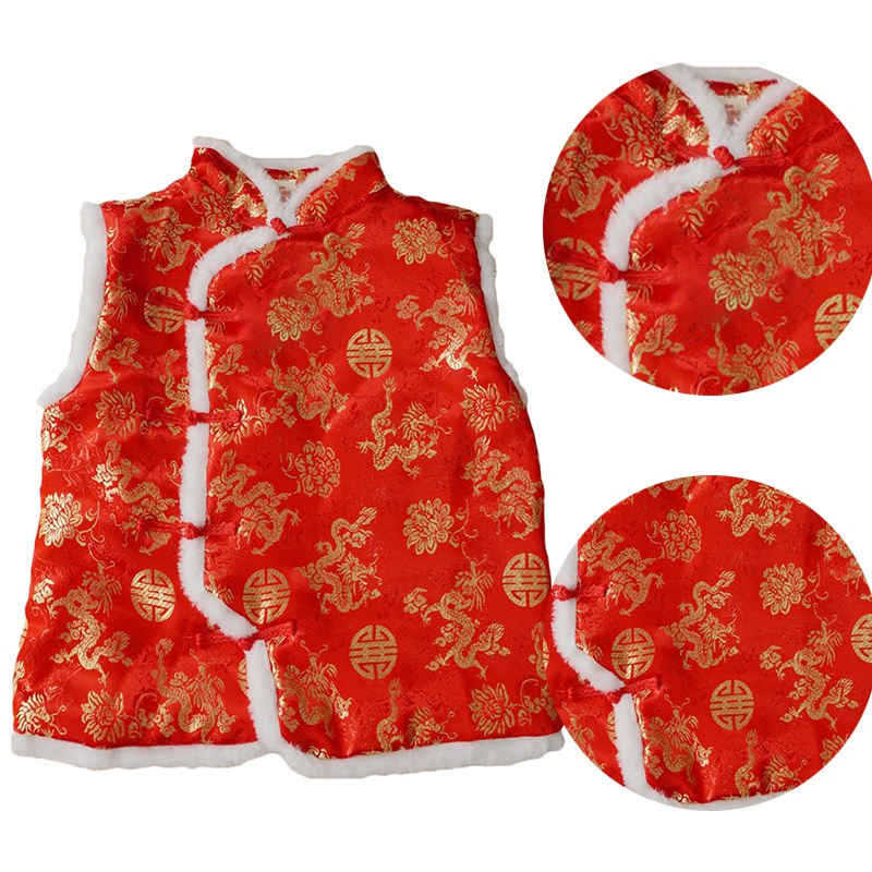 Chinese style girl/'s cotton vest