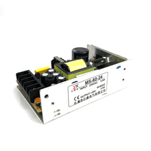 Small 24V switching power supply 24V2.5A industrial grade small volume DC