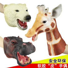 2019 Hand head Puppet Figure Puppets Gag Toys gift baby kids