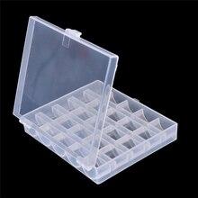 25 слотов пустые шпульки коробка катушек для хранения швейная машина шпульки чехол Чехлы высокое качество горячая Распродажа швейные инструменты