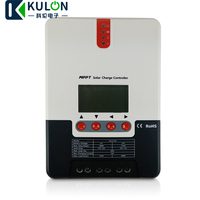 SRNE 20A/30A/40A MPPT Solar Charge Controller ML2420 ML2430 ML2440 LCD Display 12V 24V Auto Solar Cell Panel Charger Regulator
