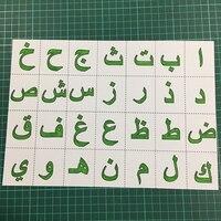 Ufurty Arabic set symbol Metal Cutting Dies Stencils Steel DIY Scrapbooking Craft Embossing Die Cuts Album Paper Card wedding
