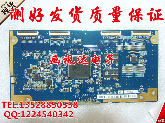 Original logic board cpt 370wa03c 4g