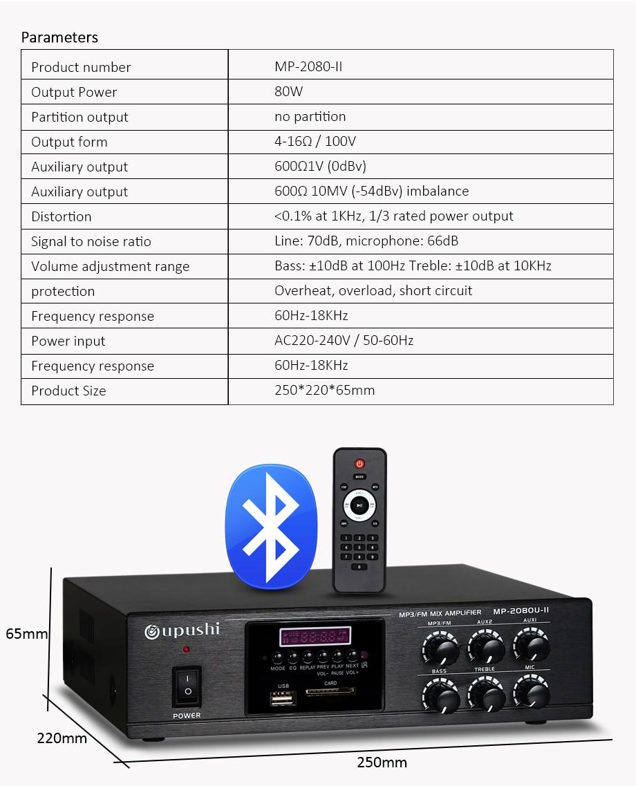 MP-2080U-USB-40AB-CA024套餐_06