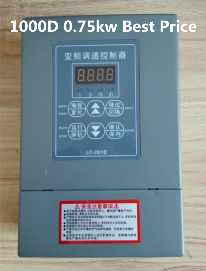 VFD E-Vista Frequency Inverter Second Hand HT1000D Converter 220v 0.75kw 0.55kw Free Shipping vfd110cp43b 21 delta vfd cp2000 vfd inverter frequency converter 11kw 15hp 3ph ac380 480v 600hz fan and water pump