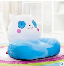 lovely plush blue cat children's sofa toy big eyes blue cat tatami soft seat doll gift about 50x45cm