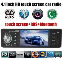 4.1 «7-дюймовый сенсорный Экран Автомобиля Mp5 Стерео Радио Аудио Поддержка Камеры Заднего Вида 12 В Автомобиля Bluetooth Handsfree Игрока RDS Ауксина 1 din