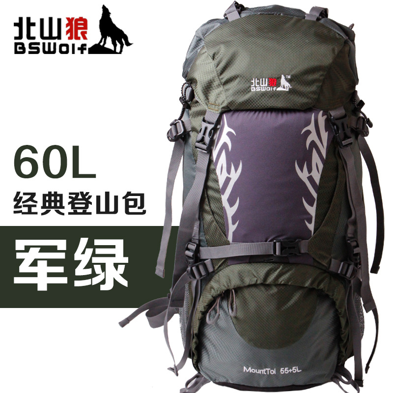 50L and 60L Outdoor Mountaineering Bag Backpack Men And Women Travel Backpack Camping Bag Camping Backpack A5146 outdoor mountaineering bags cycling backpack shoulder bag men and women student trekking travel bag camping equipment 40l