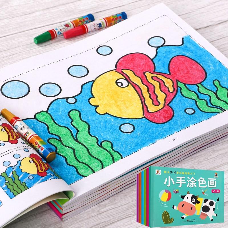 Kindergarten 6PCS/Set Enlightenment Graffiti Colouring Book Children Cartoons Graph Color Books 6 Types Coloring Book Wholesale