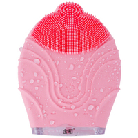 KD 308 Ultrasound Charge Cleansing Instrument Pore Cleaner Silica Gel Massage Washing Instrument