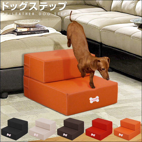 Pu Leather Pet Dog Bed Stairs Steps For Small Dog Foldable