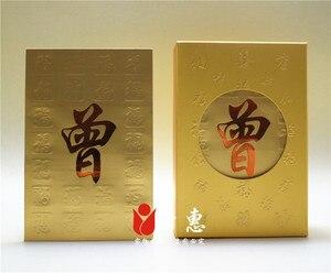 Image 1 - شحن مجاني 50 قطعة/1 مجموعة صغيرة الحجم الحزم الحمراء مخصصة الذهبي المغلف شخصية الصينية شخصية envelبها بنفسك ورقة المغلف