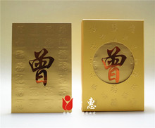 Бесплатная доставка, 50 шт./партия, маленькие красные пакеты по индивидуальному заказу, золотые конверты, персонализированный Китайский Персонаж, бумажный конверт «сделай сам»
