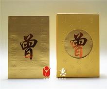 Bộ 50 miếng/1 nhiều kích thước nhỏ đỏ gói tùy chỉnh vàng bao bọc cá tính nhân vật Trung Quốc TỰ LÀM giấy Envelop