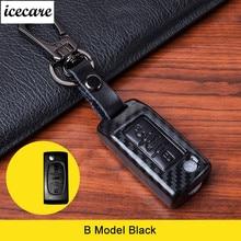 Carbon Fiber Leather Key Case for Citroen C2 C3 C4 C5 Picasso Xsara C6 C8 Peugeot Remote 3 Buttons Flip Auto Shell