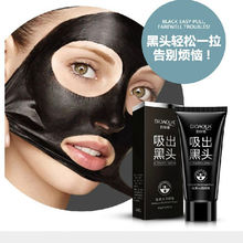 Akné killer maska slupovací BIOAQUA Face Care Suction Black Mask Facial Mask Nose Blackhead Remover Peeling Peel Off Black Head Acne Treatments