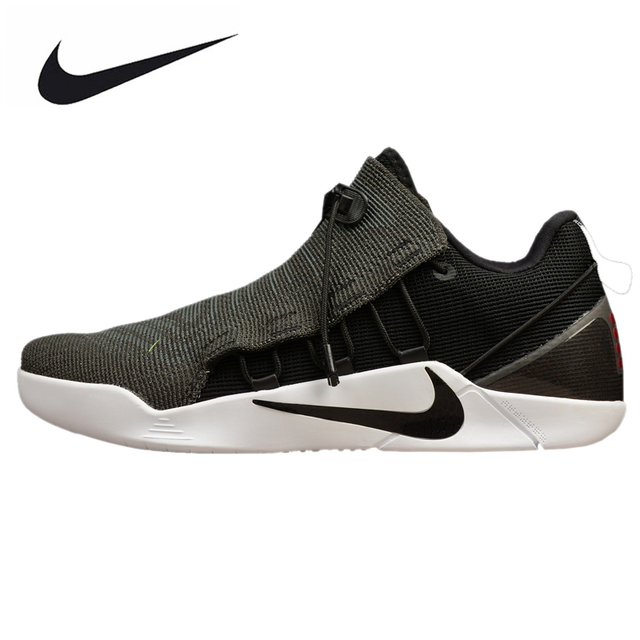 hot sales 6f39d 018e6 ... 50% off nike kobe a.d. nxt mens basketball shoes dark grey shock  absorbing abrasion resistant
