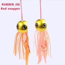 цена на Rubber Jig 60g Slider Snapper/Sea bream Jig head with skirt lead jig lead fish jigging lure metal fishing lure