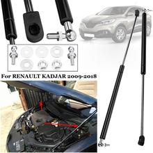 Struts For RENAULT KADJAR 2009-2018 Black Left/Right Front Bonnet Hood 570mm car Front Bonnet Struts Car accessories