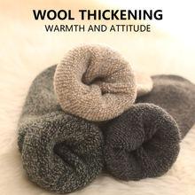 Осенне зимние плюшевые теплые носки из мериносовой шерсти толстые