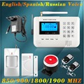 English/Russian/Spanish vioce Stable reliable Home Security Alarm System Wireless&wired Dual-Network GSM PSTN Alarm System