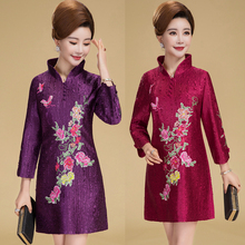 Spring Chinese traditional outfit Women Tang Suit Style National Trend Embroidery vintage stand collar outerwear cheongsam Top free shipping national trend cheongsam chinese style stand collar embroidered flower dress winter long women dresses