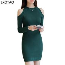 С открытыми плечами элегантное платье для Для женщин однотонные вязаные Vestidos Mujer О-образным вырезом карандаш elbise мини Новинка 2017 года тонкий халат зимние платья