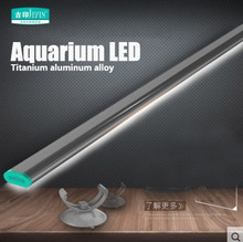 lamp lights Led lighting aquatic plant
