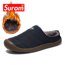 SUROM Winter Home Slippers Plush Warm Flats Men Shoes Casual Comfortable Cotton Slippers Plus Big Size Male Shoes 37~48