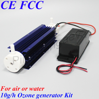 Pinuslongaeva 10G/H 10grams Quartz tube type ozone generator Kit ozonator for drinking water treatment o3 machine