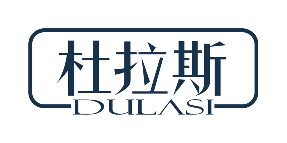 Лого бренда DULASI из Китая