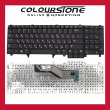 Buy dell latitude e6540 keyboard and get free shipping on AliExpress com