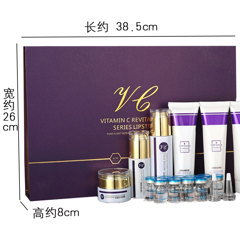 Skin care suit deep moisturizing facial care salons sets box