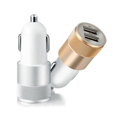 EAFC Dual USB Car Charger Charging Metal Flat Mobile Phone Universal Charging 2.1V Small Steel Cannon Car Charger(China)