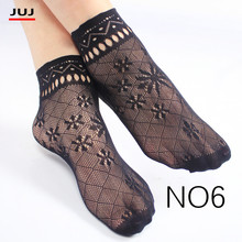 2017 Hot Sale Womens summer sexy mesh silk socks for female ultrathin transparent nylon short with lace high elasticity