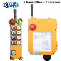 F24 8D 8S Industrial Wireless Radio remote controller switch speed control Hoist Crane Control Lift Crane With protective cover