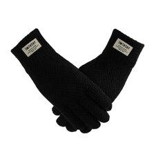 Перчатки, противоскользящие, ветрозащитные, теплые, сенсорные перчатки, дышащие, Tactico, зима, весна, мужские, женские, черные, вязаные, варежки, перчатки