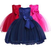 Girls floral birthday princess party dress kids Baby Flower Dress baby girl summer tutu dress children clothing wedding Dress