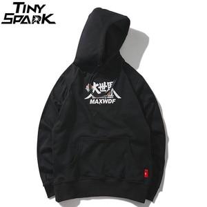 Image 2 - Hip Hop Hoodie Sweatshirts Stickerei Tiger Kopf Harajuku Streetwear 2018 Herbst Floral Welle Männer Hoodie Pullover Baumwolle Oversize