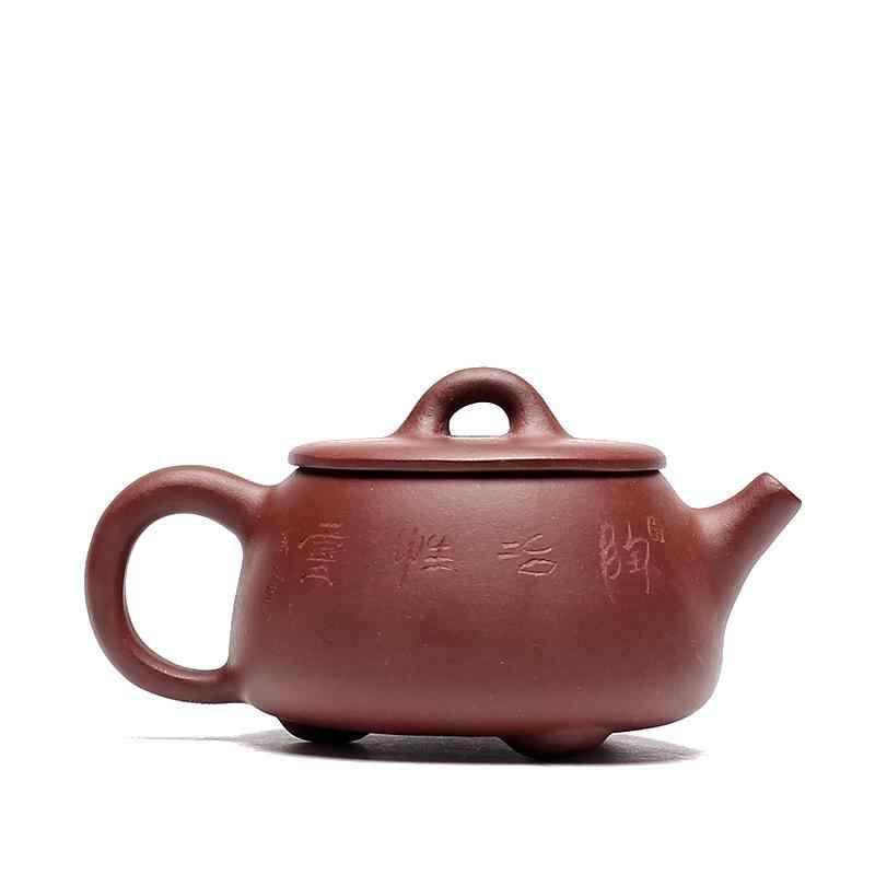 Feito à mão grande boca pedra colher pote roxo lama chá conjunto bules autor zhou ting 170 ml chinês yixing bules de chá