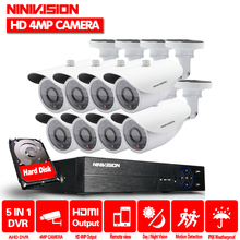 Home 4mp HD CCTV System 8CH AHD DVR Kit 4.0mp 2560*1440  36PCS LEDS Security Camera Outdoor Surveillance Kit Easy Remote View